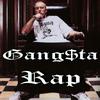 Gang$ta Rap - Свежие новости, Фото и Обои, Статьи и многое другое...